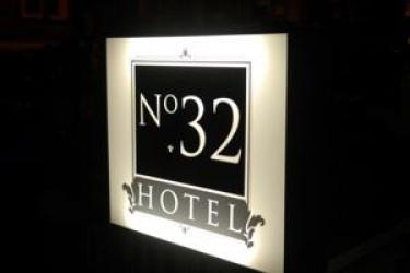 No.32 Hotel: Reception EDINBURGH