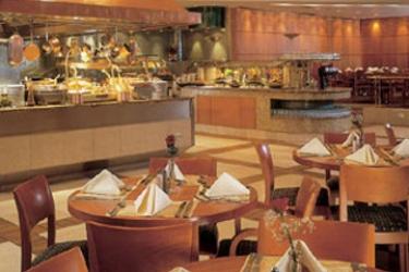 Hotel Isrotel King Salomon: Restaurant EILAT
