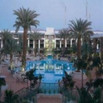 ISROTEL AGAMIM HOTEL 4 Sterne