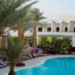 LEONARDO PRIVILEGE HOTEL EILAT 4 Estrellas