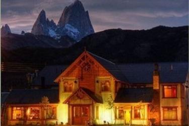 Hotel Senderos Hosteria: Esterno EL CHALTEN