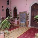 Hotel Riad Etoile D'essaouira