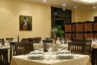 Hotel Ghebel Resort: Restaurante ETNA AREA