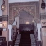 Ametis Nouzha Hotel Fez