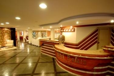 Hotel Rafain Centro: Lobby FOZ DO IGUACU