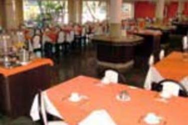 Hotel Rafain Centro: Ristorante FOZ DO IGUACU