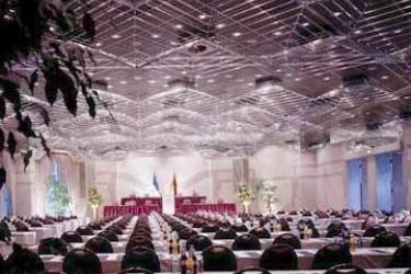 Hotel Crowne Plaza Frankfurt Congress: Salle de Conférences FRANCFORT