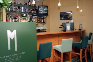 Hotel Memphis: Lounge Bar FRANCFORT