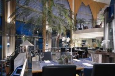Hotel Sheraton Offenbach: Hall FRANCFORT