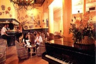 Hotel Las Piramides: Lounge Bar FUENGIROLA - COSTA DEL SOL