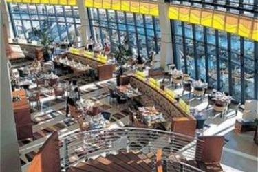 Hotel Le Méridien Al Aqah Beach Resort: Restaurante FUJAIRAH
