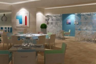 Hotel Royal M: Wine Cellar FUJAIRAH