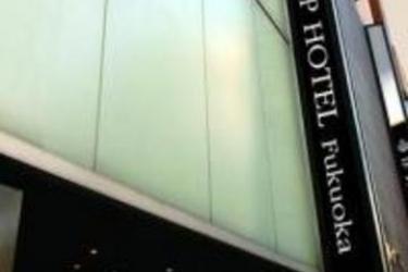 Ip City Hotel Fukuoka: Extérieur FUKUOKA - FUKUOKA PREFECTURE