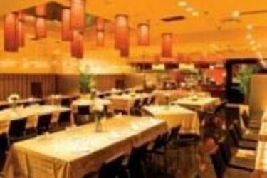 Ip City Hotel Fukuoka: Restaurant FUKUOKA - FUKUOKA PREFECTURE