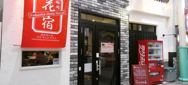 Fukuoka Hana Hostel: Bar Interno FUKUOKA - FUKUOKA PREFECTURE