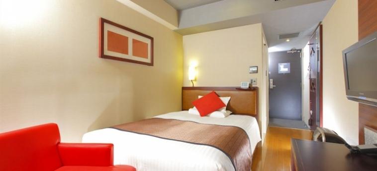 Hotel Mystays Fukuoka-Tenjin: Landscape FUKUOKA - FUKUOKA PREFECTURE