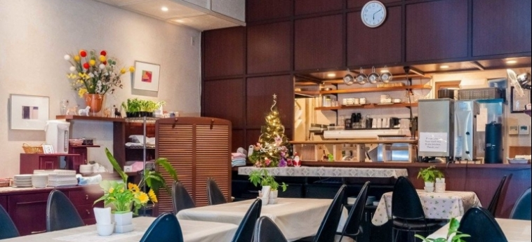 Nissei Hotel Fukuoka: Montana FUKUOKA - FUKUOKA PREFECTURE