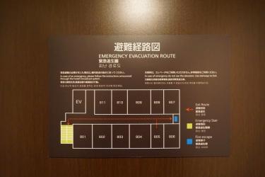 Hotel  Wbf Fukuoka Tenjin Minami: Hotel Innenraum FUKUOKA - FUKUOKA PREFECTURE