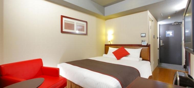 Hotel Mystays Fukuoka-Tenjin: Caminetto FUKUOKA - PREFETTURA DI FUKUOKA
