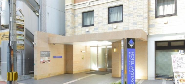 Hotel Mystays Fukuoka-Tenjin: Esterno FUKUOKA - PREFETTURA DI FUKUOKA