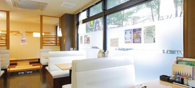 Hotel Mystays Fukuoka-Tenjin: Ristorante FUKUOKA - PREFETTURA DI FUKUOKA