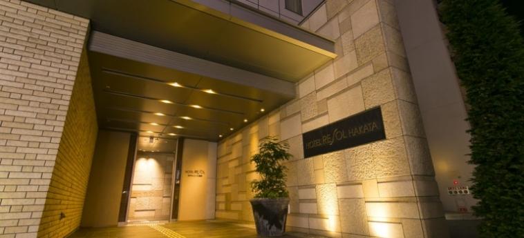 Hotel Resol Trinity Hakata: Camera Superior FUKUOKA - PREFETTURA DI FUKUOKA