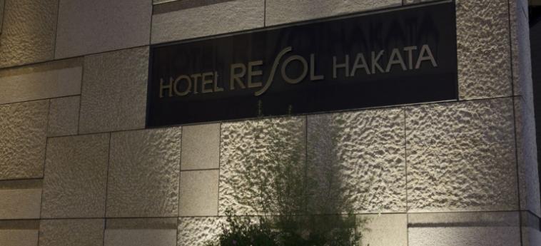 Hotel Resol Trinity Hakata: Piscina Coperta FUKUOKA - PREFETTURA DI FUKUOKA