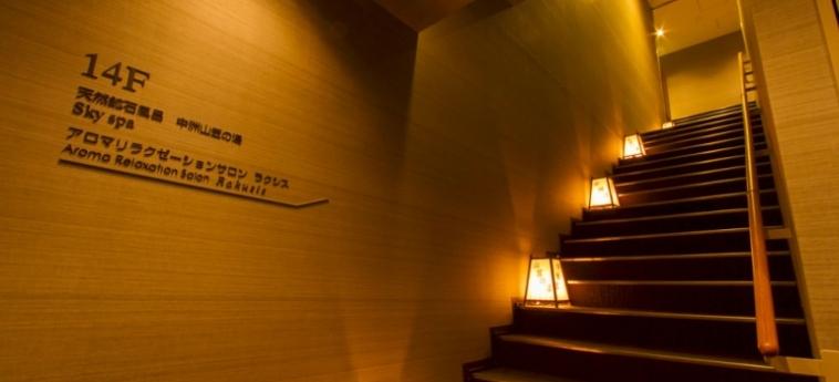 Hotel Resol Trinity Hakata: Scenario FUKUOKA - PREFETTURA DI FUKUOKA