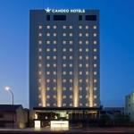 CANDEO HOTELS FUKUYAMA 3 Etoiles
