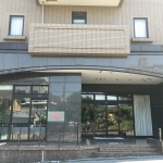 FUKUYAMA ROSE GARDEN  3 Etoiles
