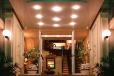 Hotel Maremonti: Entrance GABICCE MARE - PESARO URBINO