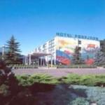 Hotel Mercure Posejdon Gdansk