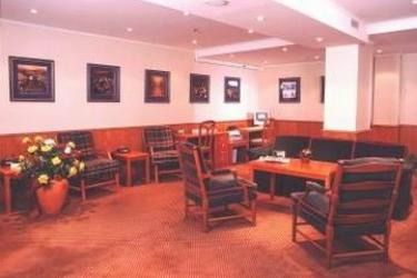 Hotel Highland Lodge: Salon GEILO