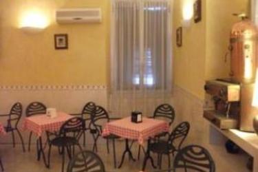Hotel Armonia: Salle de Petit Dejeuner GENES