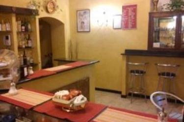 Hotel Armonia: Bar GENOVA