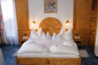 Hotel Maria Theresia: Außen GERLOS