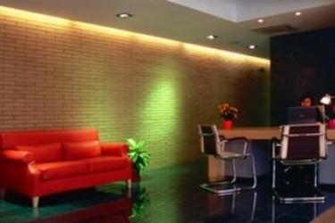 Hotel Apartamentos Els Quimics: Lobby GERONE