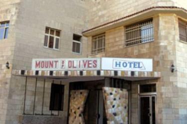 Hotel Mount Of Olives: Entrata GERUSALEMME
