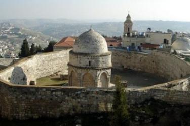 Hotel Mount Of Olives: Esterno GERUSALEMME