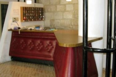 Hotel Mount Of Olives: Reception GERUSALEMME