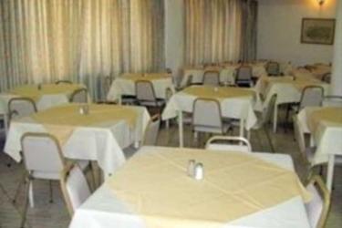 Hotel Mount Of Olives: Sala Conferenze GERUSALEMME