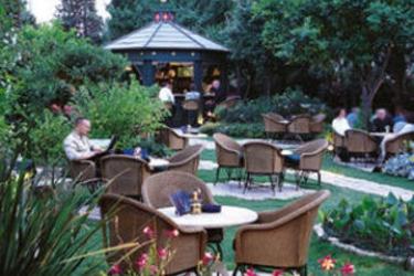 Hotel American Colony: Lounge Bar GERUSALEMME