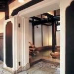 Hotel Honjin Hiranoya Kachoan