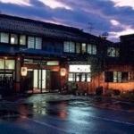 Hotel Ryokufuen Kiyoharu
