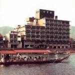 Hotel Usyounoie Sugiyama