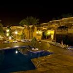 Hotel Ataitana Faro Bungalows