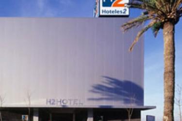 B&b Hotel Granada Estación: Außen GRANADA
