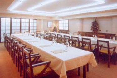 Hotel Macia Condor: Konferenzsaal GRANADA