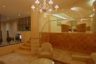 Hotel Macia Condor: Lobby GRANADA