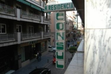 Hotel Hostal Consul: Dintorni GRANADA